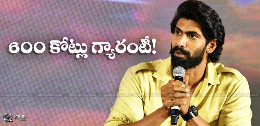 rana-predicts-baahubali2-collections-details