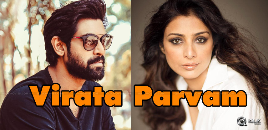 Tabu Is Part Of 'Virata Parvam' Of Rana?