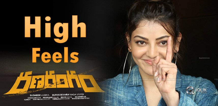 kajal-aggarwal-about-ranarangam-movie