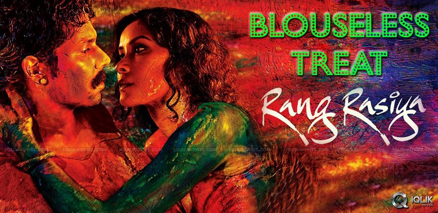 nandana-blouseless-treat-in-rang-rasiya-movie