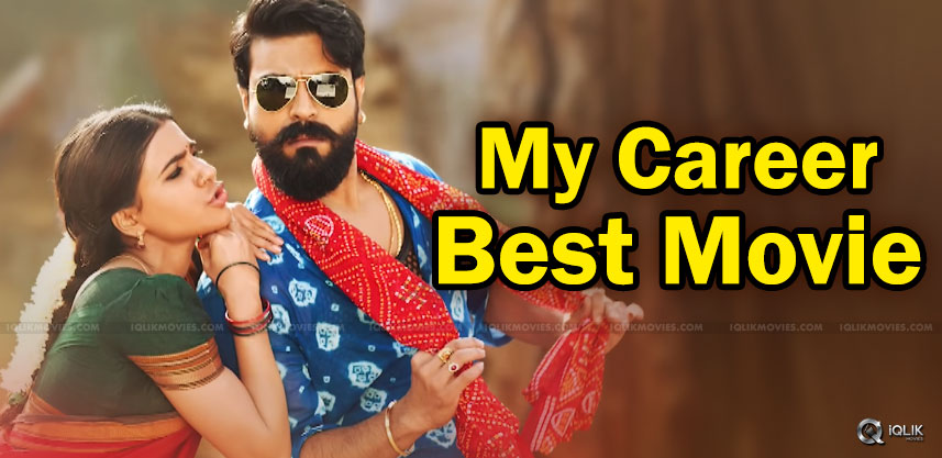 Ram Charan: It's The Best Movie For Me