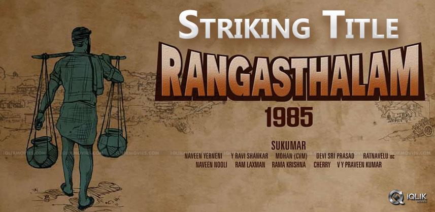 ramcharan-rangasthalam1985-details