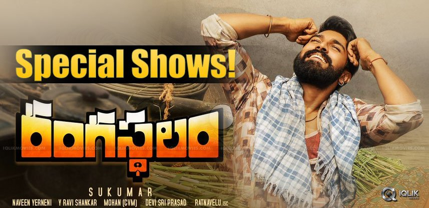 rangasthalam-special-screenings-on-release