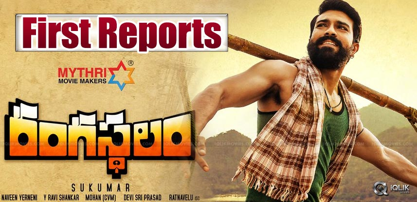 rangasthalam-movie-reports-details-