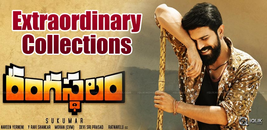 rangasthalam-collections-worldwide-details-