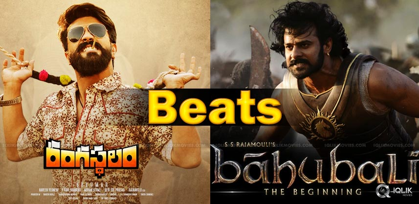 fifth-day-collections-crossing-baahubali-