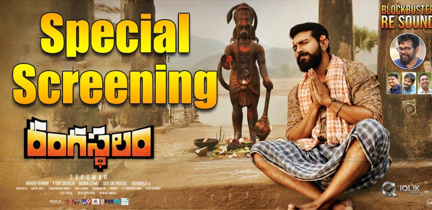 rangasthalam-screening-at-iifm-details