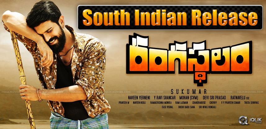 rangasthalam-to-release-in-tamil-and-kannada
