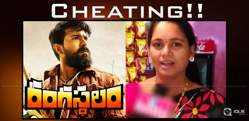 rangasthalam-movie-jigelu-rani-singer-remuneration