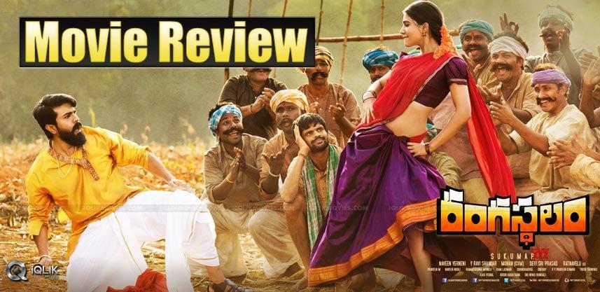 rangasthalam-telugu-movie-review-rating