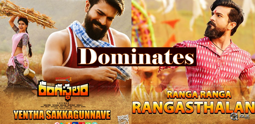 ramcharan-rangasthalam-movie-songs