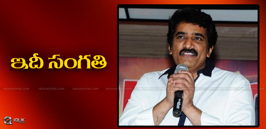 discussion-over-rao-ramesh-true-nature-details