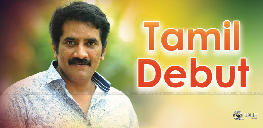 rao-ramesh-tamil-movie-in-discussion