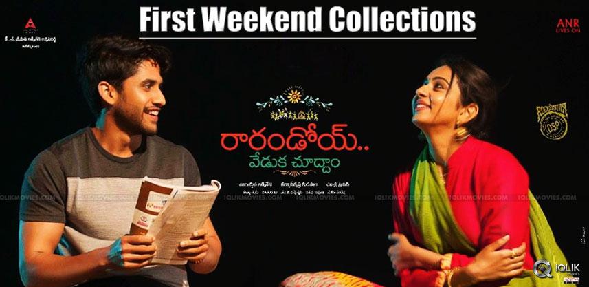 rarandoi-veduka-chuddam-first-weekend-collections