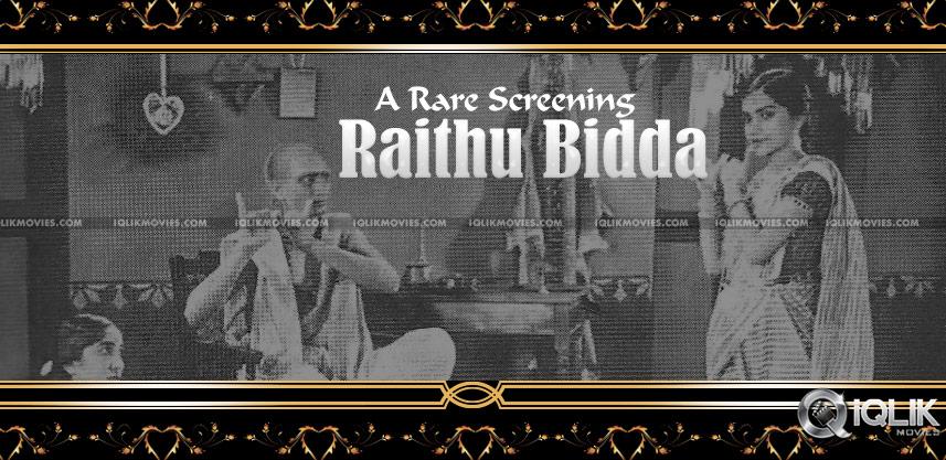 Rare-Screening-Of-Raithu-Bidda-
