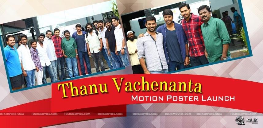 rashmi-thanuvachenanta-motion-poster-launch