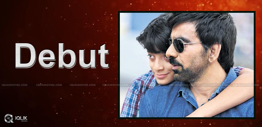 ravi-teja-son-into-movies-details