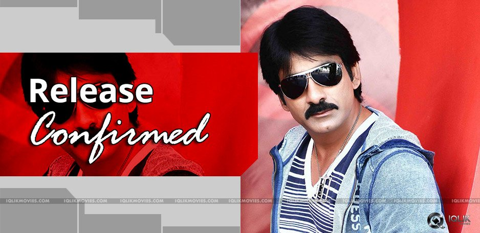 ravi-teja-bengal-tiger-movie-release-details