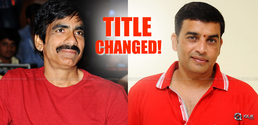 ravi-teja-new-movie-title-changed