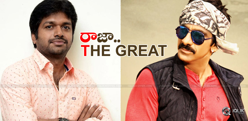 raviteja-anilravipudi-film-raja-the-great