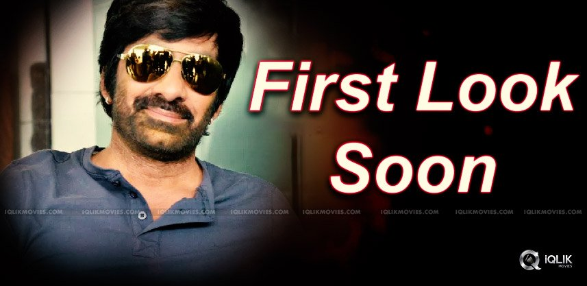 ravi-teja-next-movie-first-look-soon