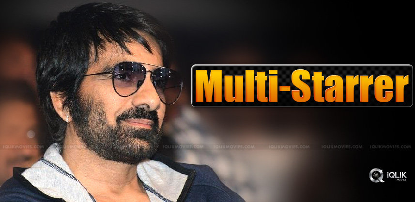 ravi-teja-is-planning-for-a-multi-starrer