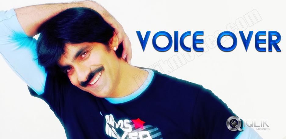 Ravi-Teja-Voice-over-for-Doosukeltha