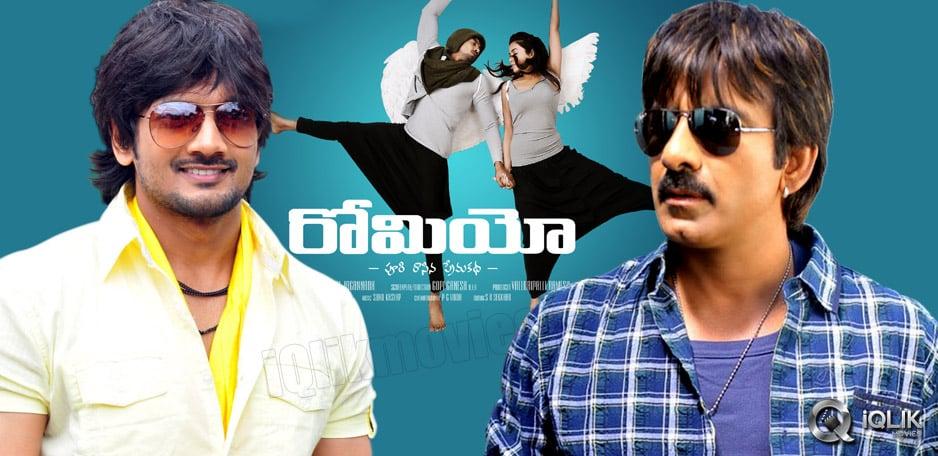 Ravi-Teja039-s-guest-appearance-in-Romeo