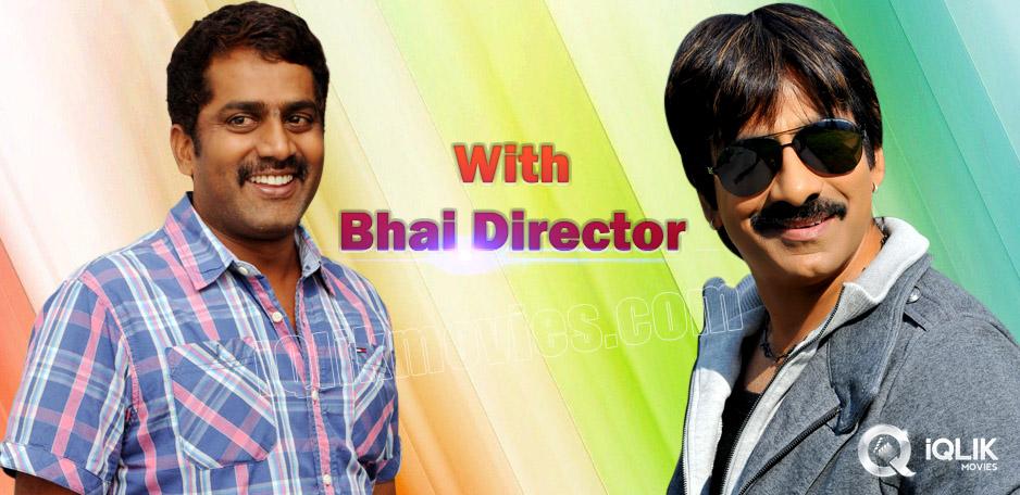 Ravi-Teja039-s-next-film-with-Bhai-director