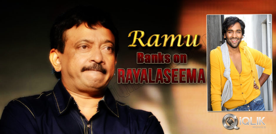 Rayalaseema-backdrop-for-RGV-Vishnu-film