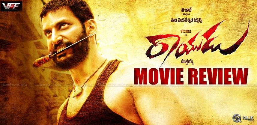 vishal-rayudu-movie-review-ratings-details