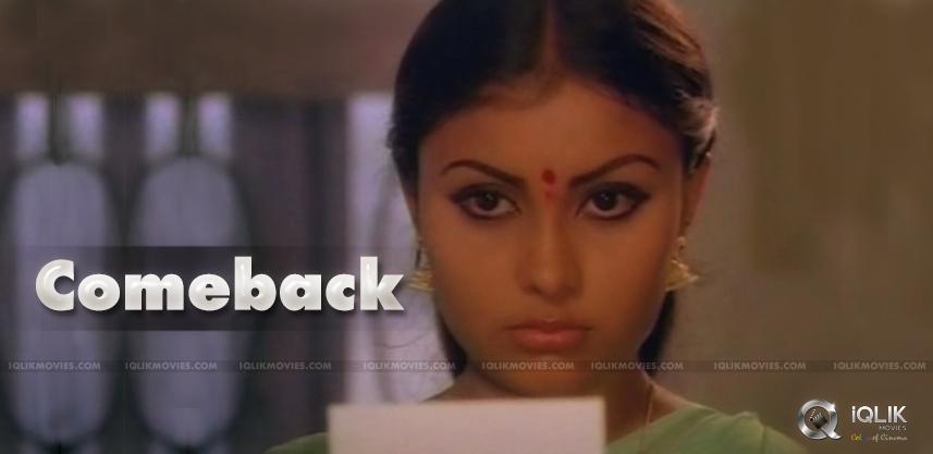 jandhyala-heroine-poornima-coming-back-to-films