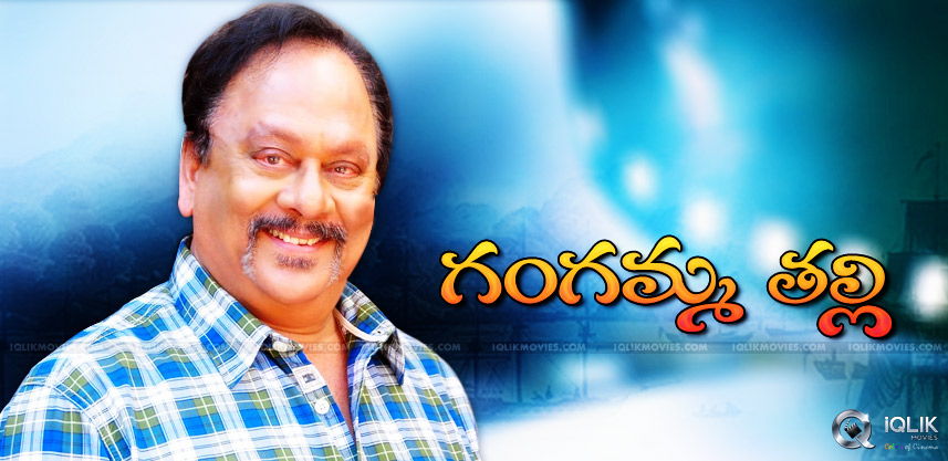 krishnam-raju-keen-on-doing-short-film