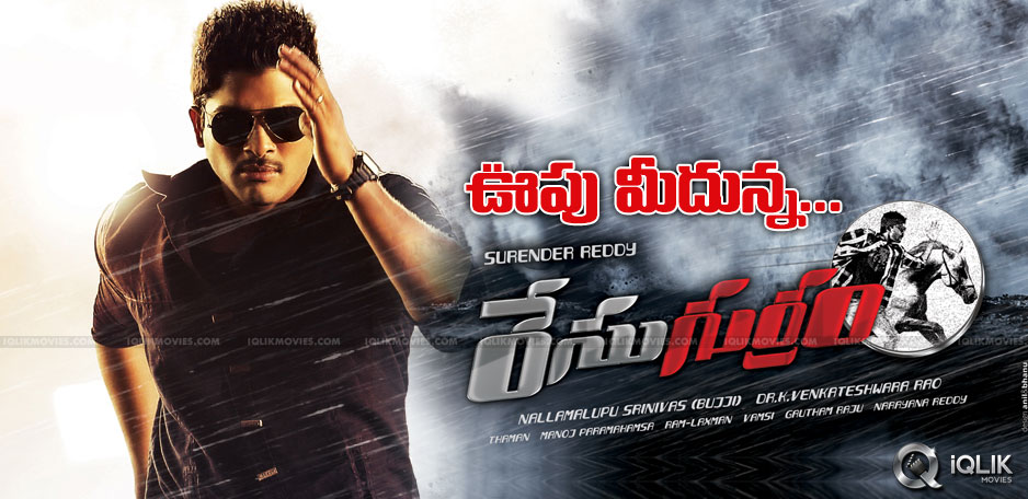 54-lakhs-for-allu-arjun-race-gurram-music-rights