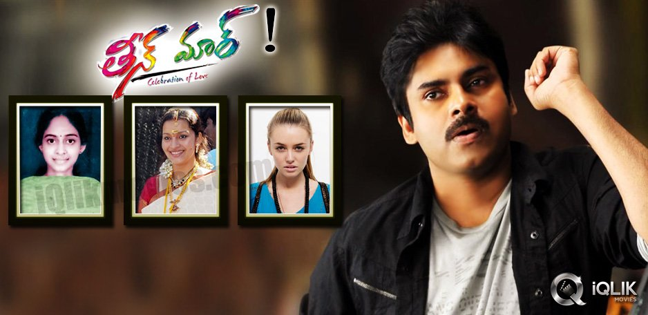 Registrar-confirms-Pawan-Kalyans-3rd-marriage-