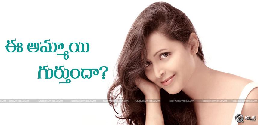 actress-rekha-vedavyas-come-back-details