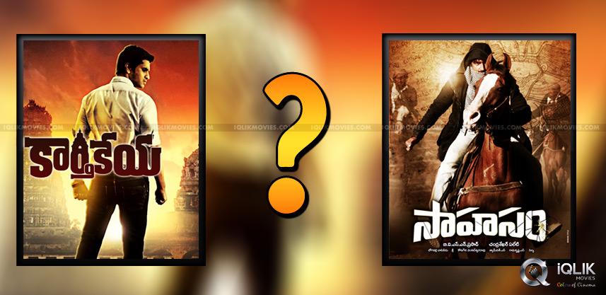 nikhil-karthikeya-story-similar-to-sahasam-movie
