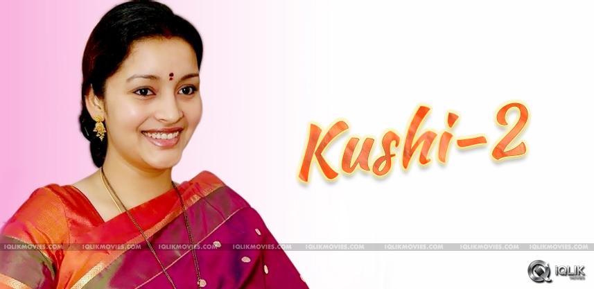 renu-desai-to-produce-khushi2-movie-details