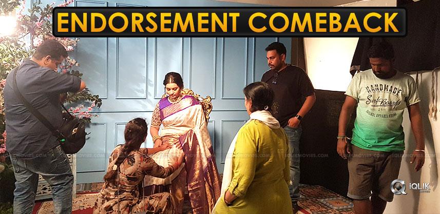 Renu-Desai-Makes-Her-Comeback