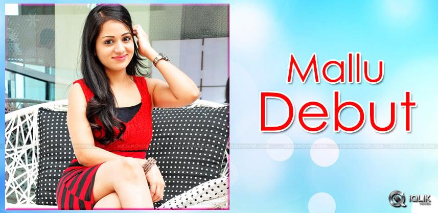 reshma-doing-film-in-malayalam