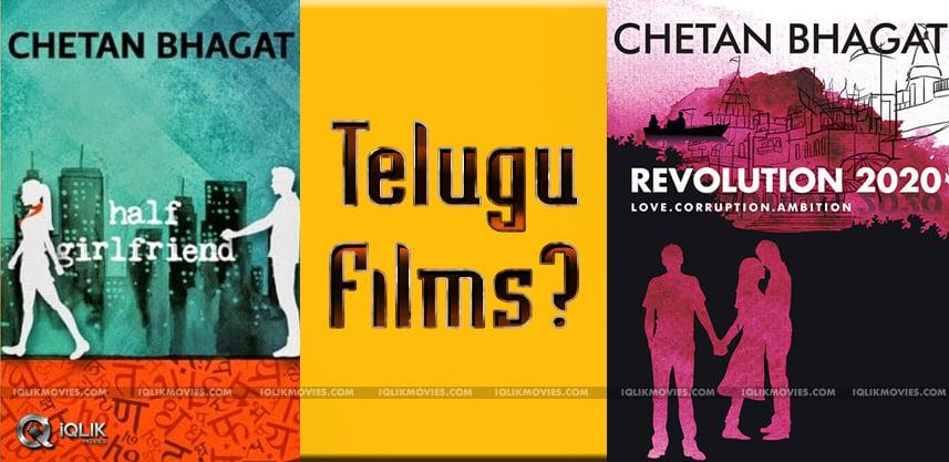 Best of Chetan Bhagat