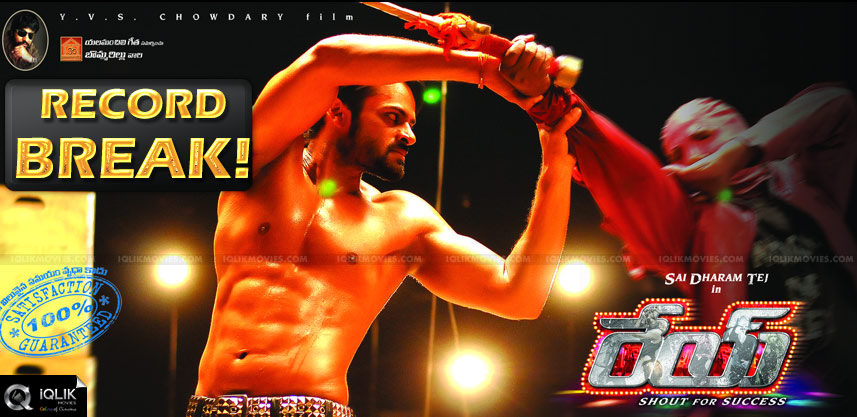 sai-dharam-tej-rey-movie-record-in-production