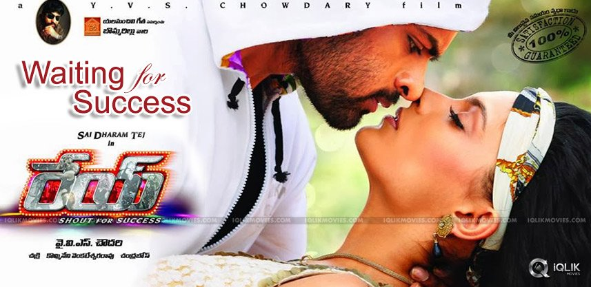 yvs-chowdary-rey-movie-release-details