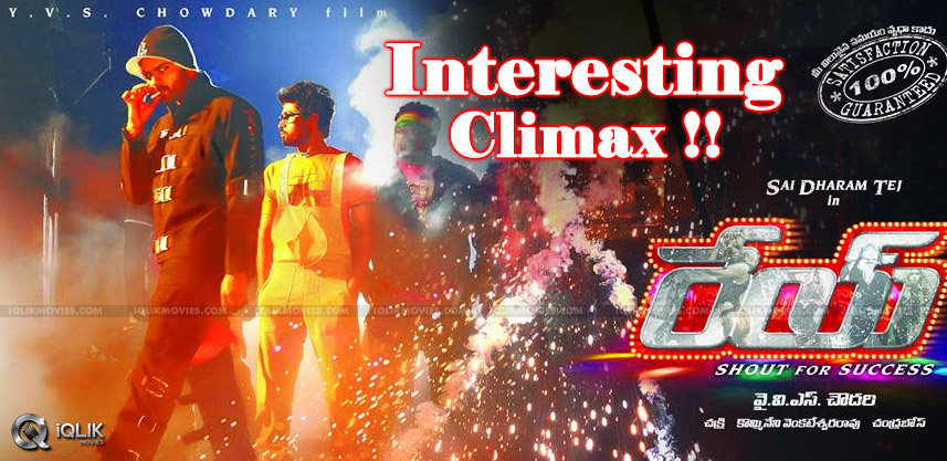 rey-movie-release-date-and-climax-story-update