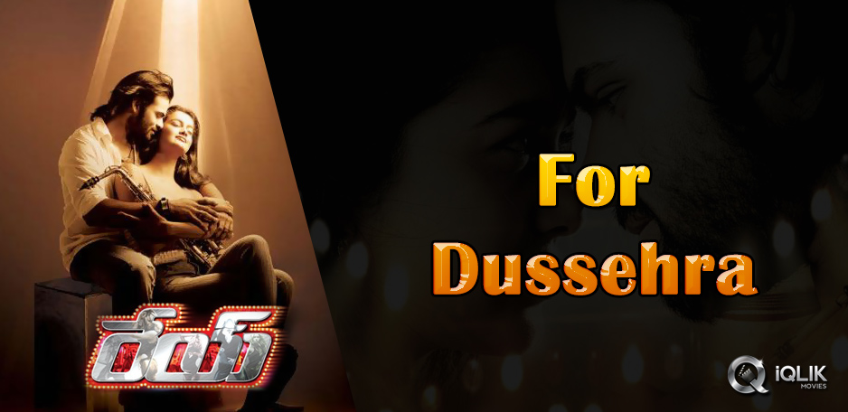 Rey-joins-Dussehra-race