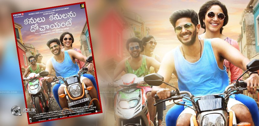 dulquer-ritu-varma-tamil-movie-telugu-dubbed