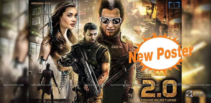 fan-made-poster-of-rajnikanth-endhiran2-movie