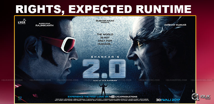 2.0: Runtime & Malayalam Copy Rights