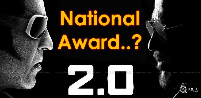 national-award-for-robo-sequel