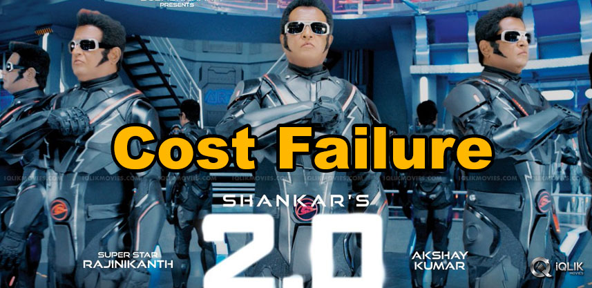 robo-2-point-0-is-a-biggest-cost-failure